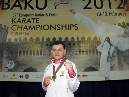 39-й Молодежный Чемпионат Европы по каратэ WKF