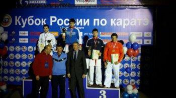 Кубок России по каратэ 2014 в Саратове
