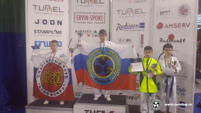 Estonian Open - Tallinn Bulldog