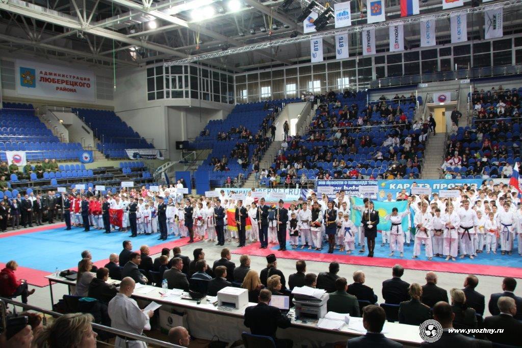 Международный турнир JKS имени Горбатко