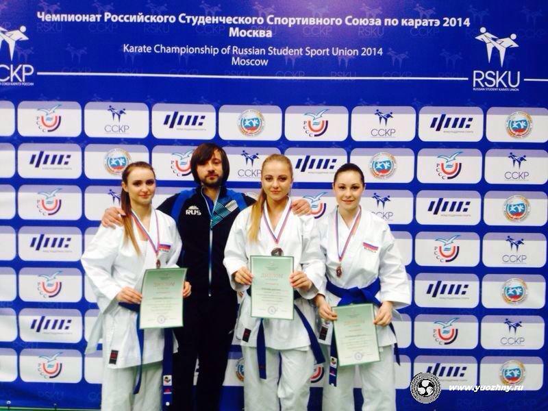 Чемпионат России по каратэ среди студентов